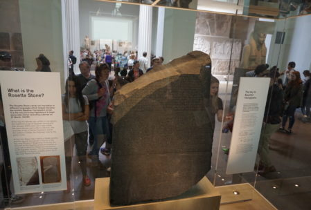 The Rosetta Stone at the British Museum (free!)